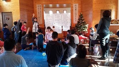 12月6日に行なわれた子どもクリスマスの様子です。