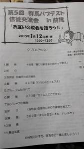 20150114_002353s