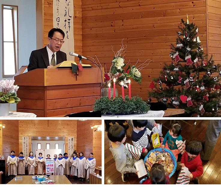 2018年クリスマス礼拝
