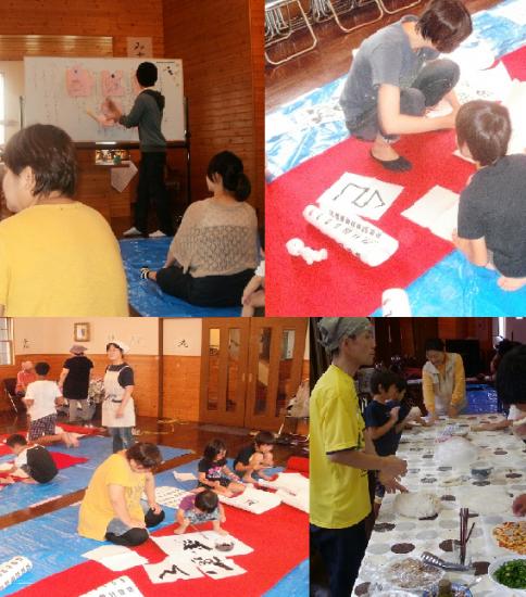 8月9日「おもしろ書道教室」が行われました。