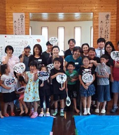7月25日(土)真夏のおもしろ書道教室が行われました!