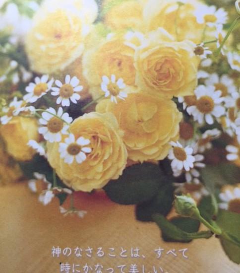4月23日(土)♪歌カフェ ミニバザー♪のご案内