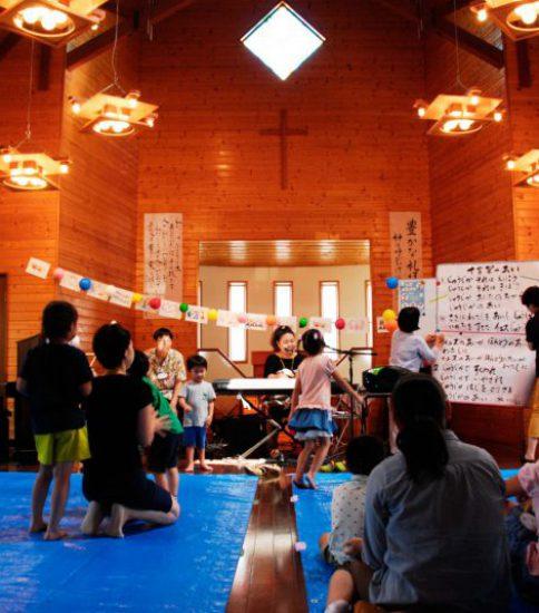 8月6日「夏休みキッズゴスペル」がありました!