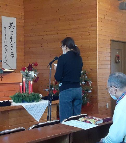 2020年12月20日(日)クリスマス礼拝「クリスマス~恐れからの解放~」